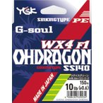 よつあみ・YGK GソウルオードラゴンWX4 150m 0.4, 0.6, 0.8, 1, 1.2, 1.5, 2, 2.5号 4本組PEライン シンキングPE(メール便対応)