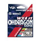 よつあみ・YGK GソウルオードラゴンWX4 200m 0.4, 0.6, 0.8, 1, 1.2, 1.5, 2号 4本組PEライン シンキングPE(メール便対応)