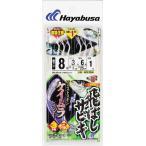 (5枚セット)ハヤブサ/Hayabusa ひとっ飛び 飛ばしサビキ ツイストケイムラレインボー3本鈎2セット HS354 堤防サビキ アジ・青物用サビキ(メール便対応)