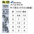 (┐Ї╬╠╕┬─ъ)е╧ефе╓е╡/Hayabusa есе╨еые╡е╙ен е╡е╨╚ще▀е├епе╣5 ╞┴═╤бж3╦че╗е├е╚ SZ112 ╞╣╔╒5╦▄┐╦ 5, 6, 7, 8, 9╣ц еве╕бжесе╨еы═╤┴ее╡е╙ен(есб╝еы╩╪┬╨▒■)