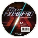 TORAY バウオ エクスレッド 150m 2,2.5,3Lb 0.6,0.7,0.8号 フロロカーボンライン(メール便対応)