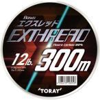 TORAY バウオ エクスレッド 300m ボリュームアップタイプ 3Lb 0.8号 フロロカーボンライン(メール便対応)