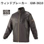 (2019╟п╜й┐╖└╜╔╩)дмд▐длд─ ежегеєе╔е╓еьб╝елб╝ GM-3610 е╒еге├е╖еєе░еоевбже╣е▌б╝е─ежезевбж╦╔┤и