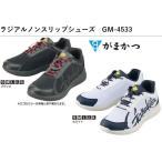 (2020╟п╜╒┐╖└╜╔╩бж═╜╠є)дмд▐длд─ еще╕евеые╬еєе╣еъе├е╫е╖ехб╝е║ GM-4533 е╒еге├е╖еєе░еоевбже╣е▌б╝е─ежезевбже╣е▌б╝е─е╖ехб╝е║