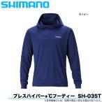 シマノ ブレスハイパー+ ℃フーディー SH-035T (カラー:ネイビー) 2020年秋冬モデル/保温/吸湿発熱 /(5)