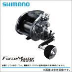 シマノ フォースマスター 6000 (電動リール) /(5)