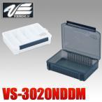 明邦化学 バーサス VS-3020NDDM(マルチ) タックルボックス