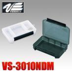 明邦化学 バーサス  VS-3010NDM タックルボックス