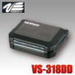 明邦化学 バーサス  VS-318DD (HG商品) タックルボックス