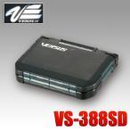 明邦化学 バーサス  VS-388SD (HG商品) タックルボックス