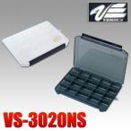 明邦化学 バーサス VS-3020NS タックルボックス