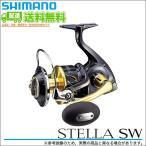 【エントリーでポイント10倍】(5) シマノ 13 ステラSW 14000XG