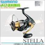 (5) シマノ 14' ステラ 3000HGM  (2014年モデル)