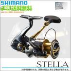 (5) シマノ 14' ステラ 4000XG  (2014年モデル)