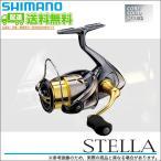 (5) シマノ 14' ステラ C2500HGS  (2014年モデル)