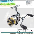 (5) シマノ 14' ステラ C3000SDH  (2014年モデル)