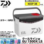 ダイワ クールラインα ライトソルト GU1500X LS (カラー:GRD) クーラーボックス /(7)