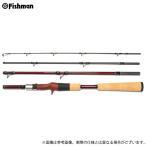 (5) Fishman(フィッシュマン) BC4 5.10MXH (バックフォー 5.10MXH) 4ピース/ベイトロッド