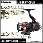 【取り寄せ商品】 ダイワ リバティクラブ(4000)(スピニングリール)(2017年モデル)