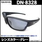 б┌еиеєе╚еъб╝д╟е▌едеєе╚10╟▄б█(5) е└едея е╚еъеве╗е╞б╝е╚╩╨╕ўе░еще╣  DN-8328бб(еьеєе║елещб╝бзе░еьб╝)