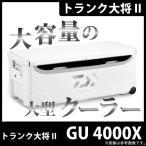 (5) 【数量限定】 ダイワ クーラーボックス トランク大将 II (GU 4000X)(カラー:ブラック) (2017年モデル)