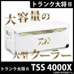 (5)【数量限定】  ダイワ クーラーボックス トランク大将 II (TSS 4000X)(カラー:シャンパンゴールド) (2017年モデル)
