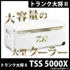 (5)【数量限定】 ダイワ クーラーボックス トランク大将 II (TSS 5000X)(カラー:シャンパンゴールド) (2017年モデル)