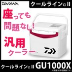 (7)【数量限定】 ダイワ クーラーボックス クールラインα II (GU 1000X) (カラー:レッド) (2017年モデル)