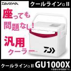 (7)б┌┐Ї╬╠╕┬─ъб█ е└едеяббепб╝ещб╝е▄е├епе╣ббепб╝еыещедеєж┴ II (GU 1000X) (елещб╝бзеье├е╔) (2017╟пете╟еы)