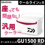 (7)б┌┐Ї╬╠╕┬─ъб█ е└едеяббепб╝ещб╝е▄е├епе╣ббепб╝еыещедеєж┴ II (GU 1500) (елещб╝бзеье├е╔) (2017╟пете╟еы)