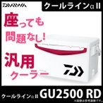 (7)б┌┐Ї╬╠╕┬─ъб█ е└едеяббепб╝ещб╝е▄е├епе╣ббепб╝еыещедеєж┴ II (GU 2500) (елещб╝бзеье├е╔) (2017╟пете╟еы)