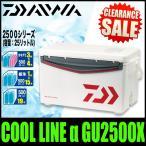 (7)【数量限定!50%OFF】ダイワ クールライン アルファ (GU 2500 X)(カラー:ホワイト/レッド)