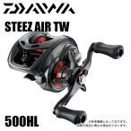 【取り寄せ商品】ダイワ 20 スティーズ AIR TW 500HL (左ハンドル) 2020年モデル/ベイトキャスティングリール /(c)