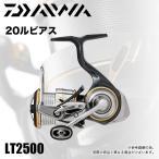 б┌═╜╠є╛ж╔╩б█е└едея 20 еые╙еве╣ LT 2500 (2020╟пете╟еы/е╣е╘е╦еєе░еъб╝еы) /(5)