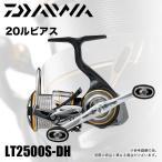 б┌═╜╠є╛ж╔╩б█е└едея 20 еые╙еве╣ LT 2500S-DH (2020╟пете╟еы/е╣е╘е╦еєе░еъб╝еы) /(5)