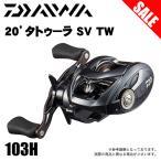 б┌═╜╠є╛ж╔╩б█е└едея 20 е┐е╚ееб╝ещ SV TW 103H (▒же╧еєе╔еы) 2020╟пете╟еы/е┘еде╚енеуе╣е╞егеєе░еъб╝еы /(5)