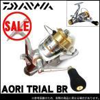 (5) ダイワ アオリトライアル BR 2500 (ヤエン用/リアドラグリール)