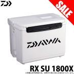 【数量限定】 ダイワ RX SU 1800X (カラー:ホワイト) (クーラーボックス・汎用) (7)