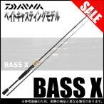 (5)【目玉商品】  ダイワ BASS X 632MB (バスロッド ベイト)