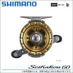 (9)【取り寄せ商品】 シマノ セイハコウ60 Right/Left (カラー:ゴールド) (右巻き/左巻き共通)  (イカダ釣りリール)