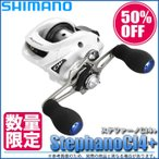 (5)【目玉商品】シマノ ステファーノ CI4+ 201 (左ハンドル)(2012年モデル)