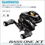 シマノ 17 バスワン XT LEFT 151 (左ハンドル)  (2017年モデル)