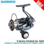 (5) シマノ 17 ツインパワー XD (C3000HG) (2017年モデル)