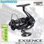 (5)シマノ 17 エクスセンス C3000MHG (2017年モデル)