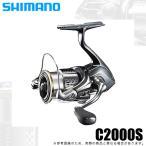(5)(予約商品)(ポイント5倍) シマノ 18 ステラ C2000S (2018年モデル) スピニングリール