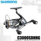 (5)(予約商品)(ポイント5倍) シマノ 18 ステラ C3000SDHHG (ダブルハンドル) (2018年モデル) スピニングリール