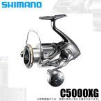 (5) シマノ 18 ステラ C5000XG (2018年モデル) スピニングリール