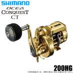 シマノ リール 18 オシアコンクエストCT 200HG  右
