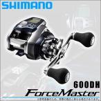(5)シマノ フォースマスター600DH 右ハンドル (2018年モデル) 電動リール