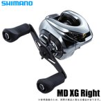 (5)(予約商品) シマノ アンタレスDC MD XG RIGHT (右ハンドル)(2018年モデル) ベイトリール